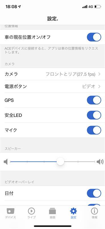 無事に「安全LED」が設定できるようになった。※安全LEDって日本語はなんだ?(笑<br /> 設定がすべて初期値に戻っていたので、すべて設定し直し。