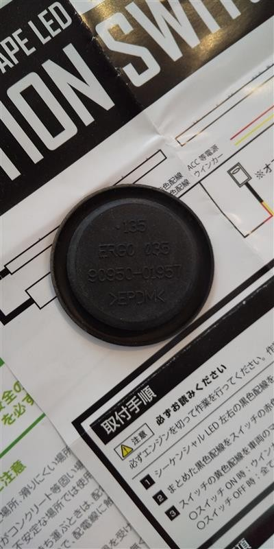 LEDリフレクター、リヤ4灯化キット取付