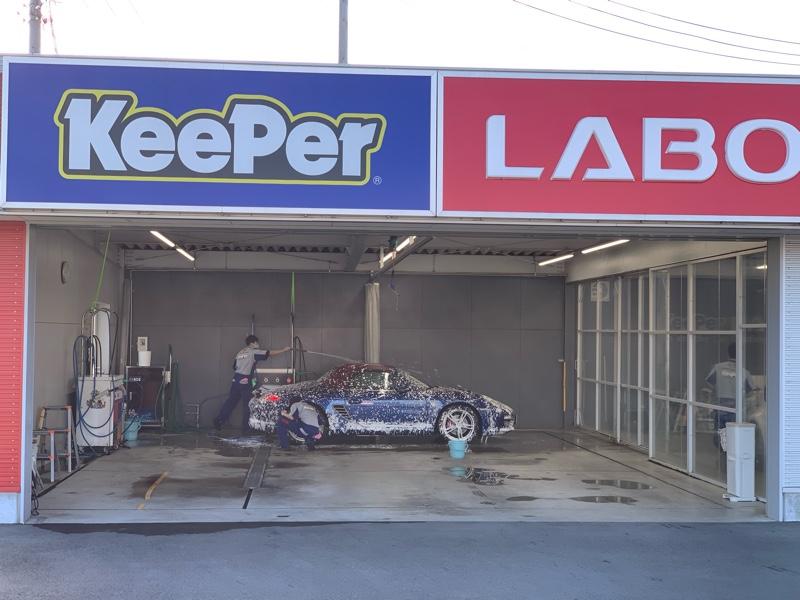 Keeper鏡面磨き&クリスタルキーパーコーティング施工