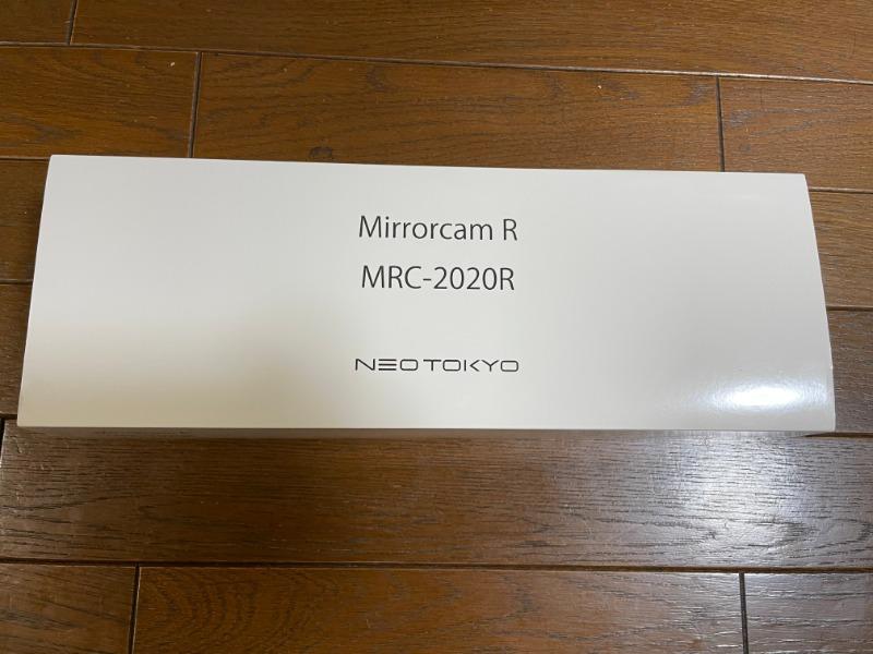 ミラーカム2020R