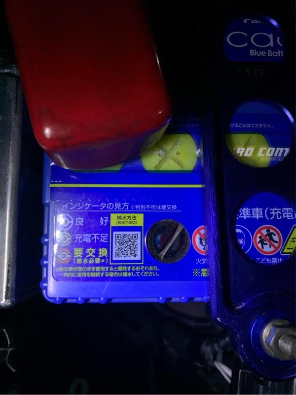 オートテンショナー、ベルト、バッテリー交換