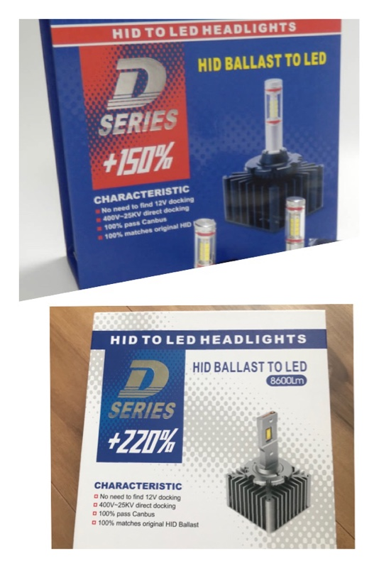 D1S 純正HIDをLED化へ交換 ポン付け取付