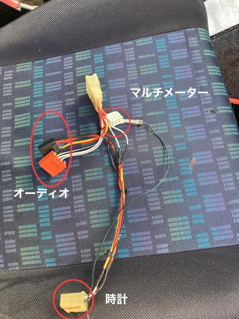 ja11デジタル時計とマルチメーターが後付けが分かった所で配線を作り替え。