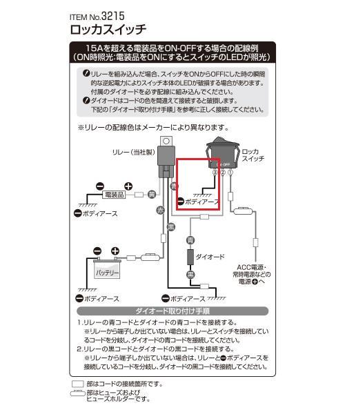 ドアミラーウインカー・シーケンシャル化⑬
