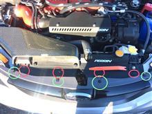 インプレッサ WRX STI USDM風ホーン取付、グリル外しのカスタム手順2