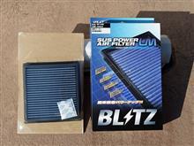 BLITZ SUS POWER AIR FILTER LM に交換(2020.11.27)