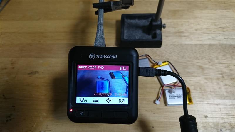 Transcend DrivePro 200 バッテリー交換