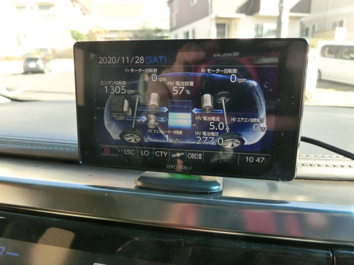 GPSレーザー&レーダー探知機取付け