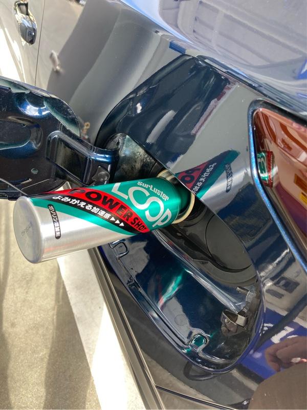 ガソリン添加剤投入