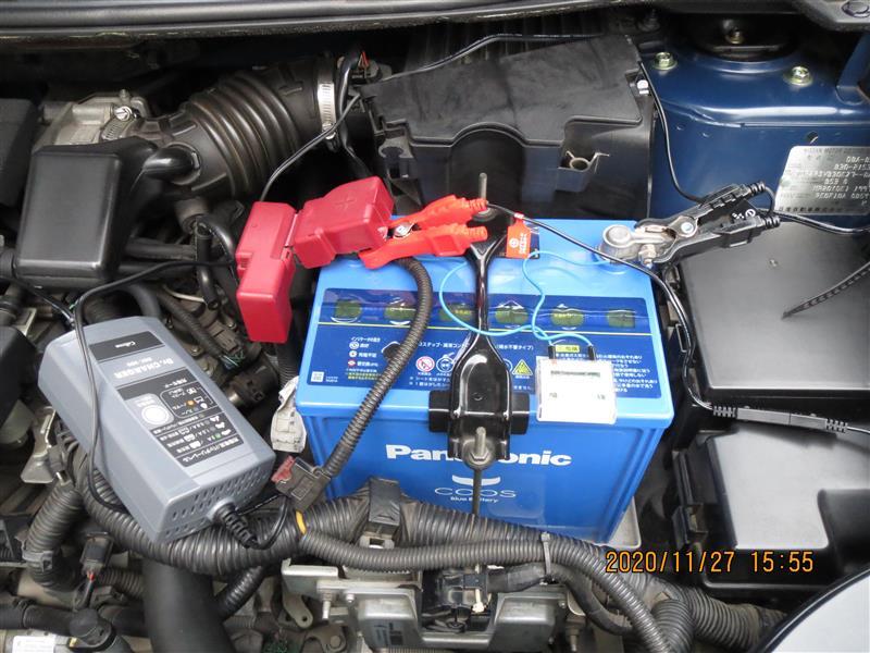 セルスター DRC-300 CAOS N-100D23L/C6 充電