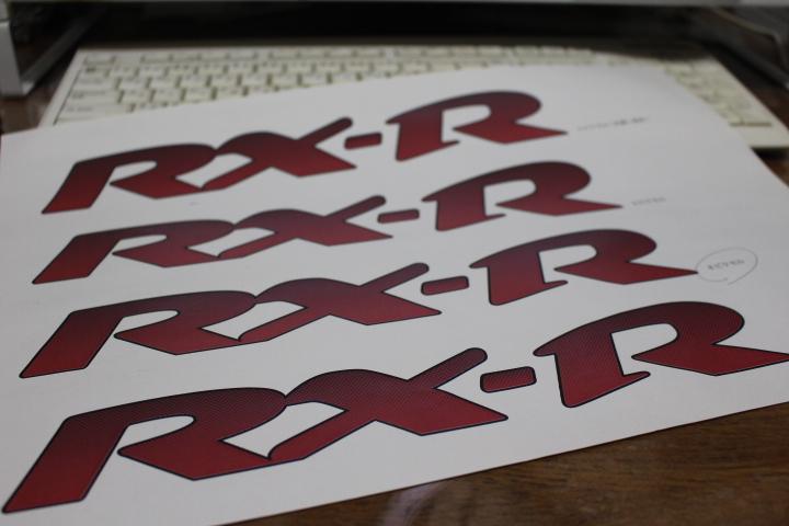 ヴィヴィオ RX-R ステッカー 研究