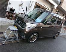 B21A★水洗い洗車