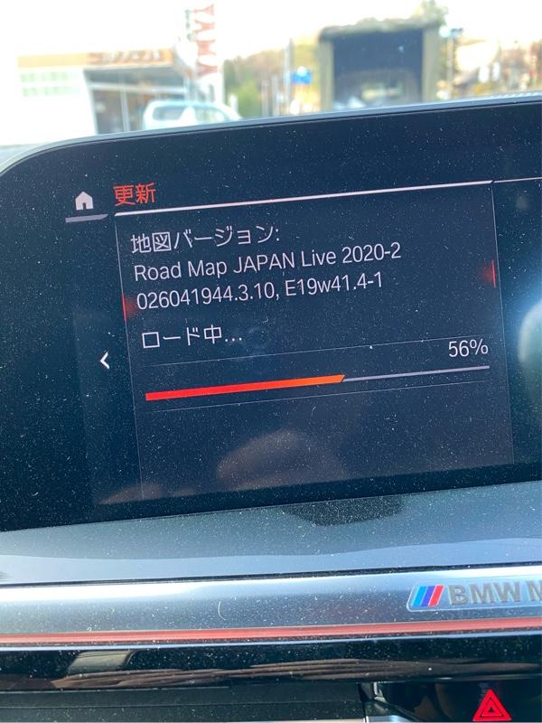 Road Map JAPAN Live 2020-2へ更新♫