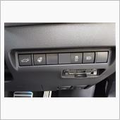 パワーバックドア<br /> ステアリングヒーター<br /> のスイッチの位置が押しづらい<br /> ので移設決行<br /> 左から右端へ移設希望