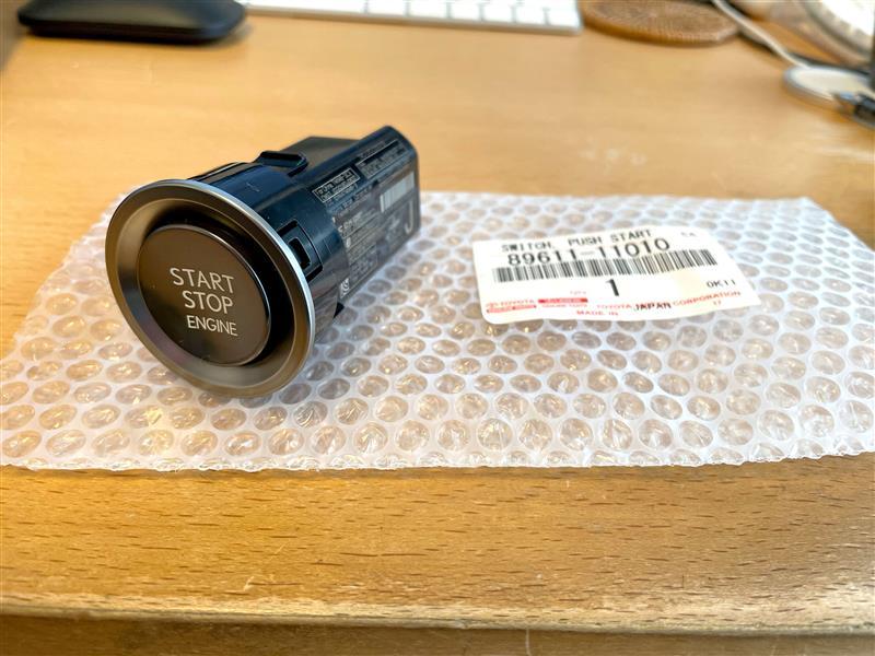 LEXUSプッシュスイッチ交換 & ホタル照明模索中