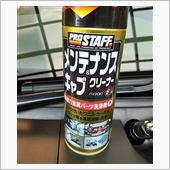 さて・・・今回はコレ使用😄<br /> 古き?Castrolの2STオイルの匂いする^^<br /> コレを使用して日に日になエンジン内部<br /> 汚れを吸気側からアプローチ😄v