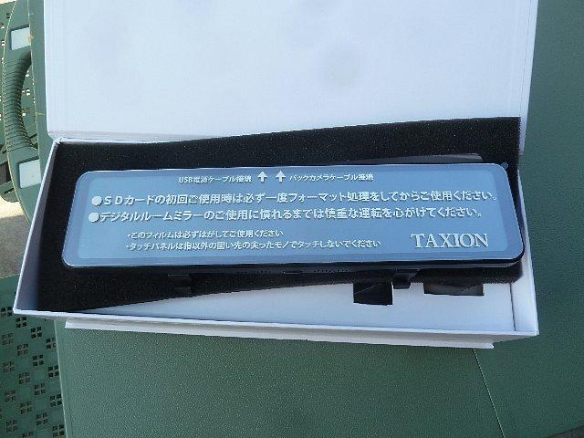 20201230 ドライブレコーダー取付 その1