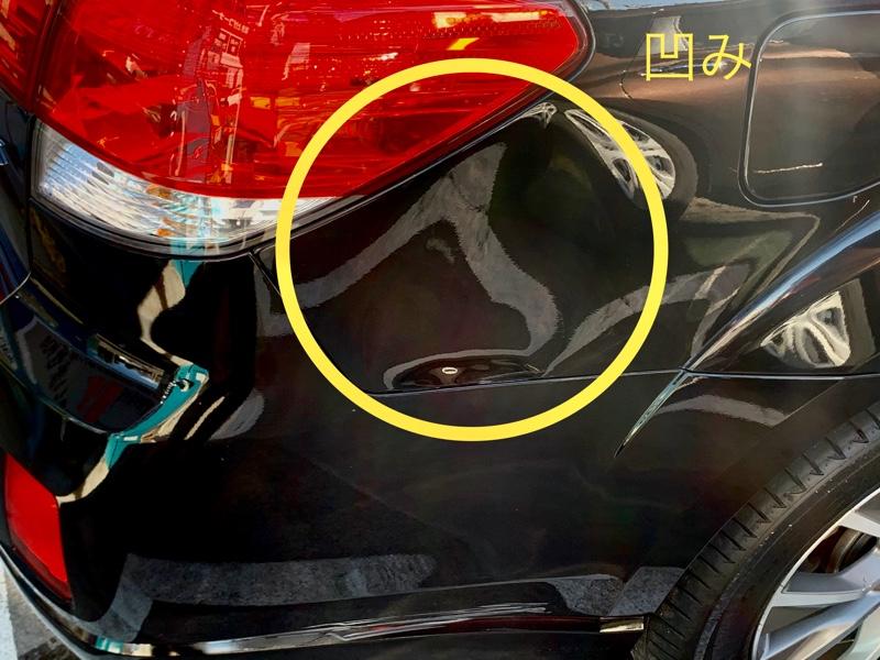 嫁が、先日バックで車庫入れした際、<br /> 支柱で擦った箇所💦クルマが無かったのに何故?<br /> <br /> やはりクォーター部の凹みが目立ちます😭<br /> <br /> とても大切にしてますが、全くただ乗っているだけで、イラッとしちゃいます😤<br />