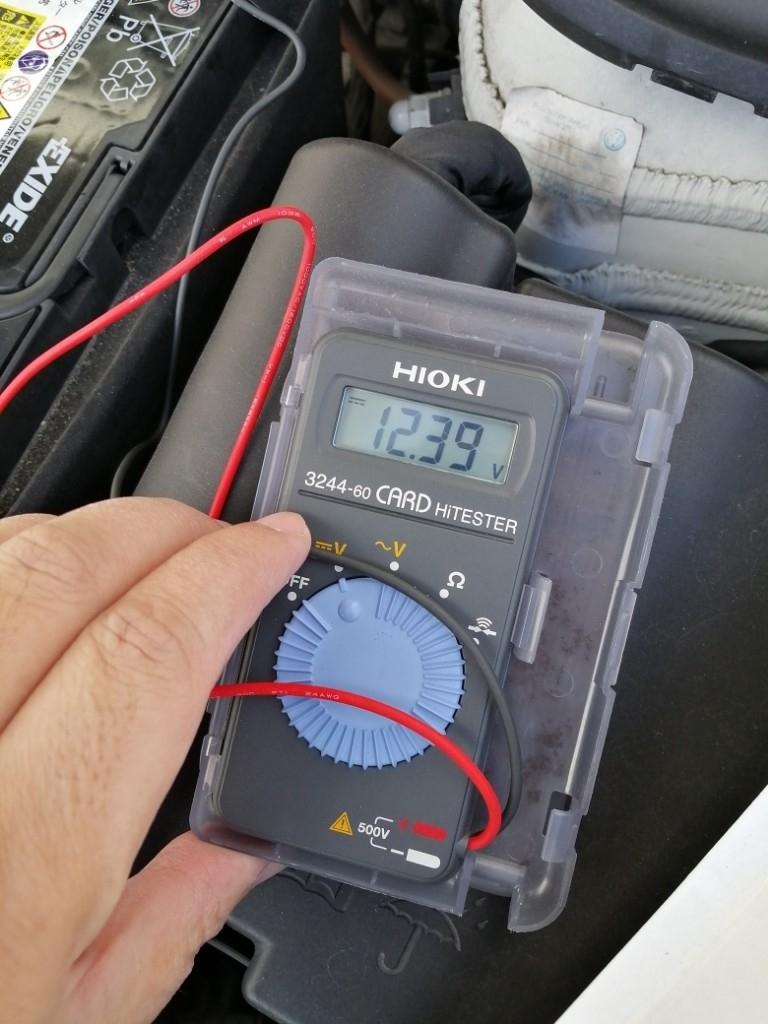 バッテリー電圧 交換前