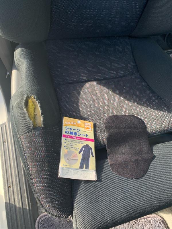 10年くらい前、破れたので助手席とそっくり入れ換えましたが、またこんなんです<br /> そんな時は手芸用品(ジャージ穴補修用)❗️
