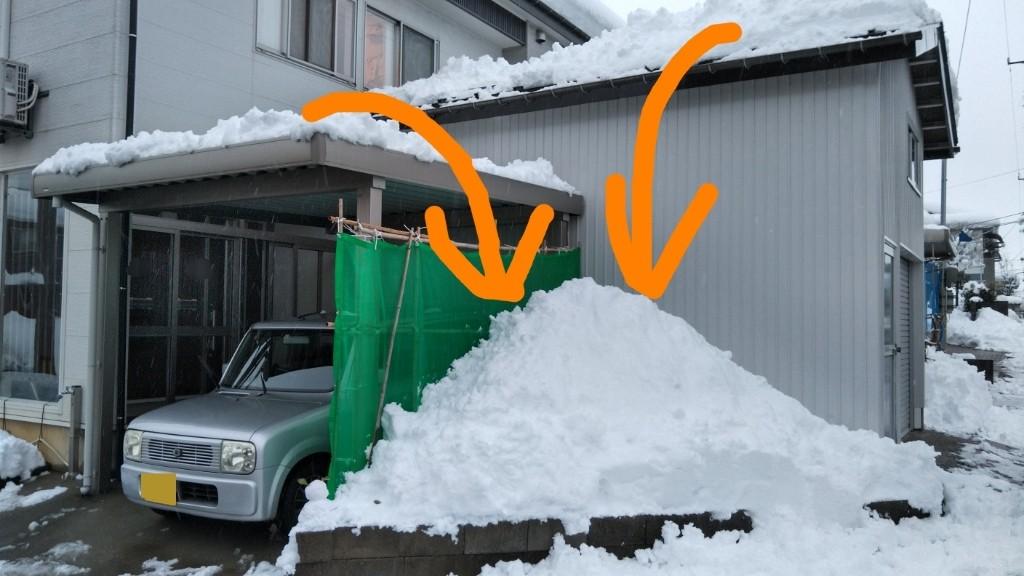 アテンザと同様、<br /> ラパンのカーポートと父の車庫の雪下ろしを行いました。<br /> 1回で済むことを願います。