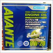 AQ.AVANTEは、日本国内でMobilブランドを供給するEMGルブリカンツと共同開発したオートバックスのPBエンジンオイル。<br /> <br /> エンジンオイルの新規格のAPI SPおよびILSAC GF-6に対応。