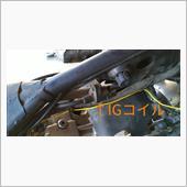CBX125F 強化IGコイル取付&吸気強化