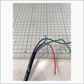 アンダーネオンからの各配線の長さが240cm程のため、フロント、リアの取付予定位置からの配線の長さが足りません。<br /> <br /> そのためあらかじめ、延長用の4色配線を作っておきます。<br /> <br /> 圧着の保護チューブに4本配線を差し込んでます。<br />