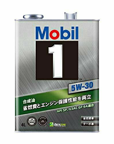 Mobile1(通算17?回目)