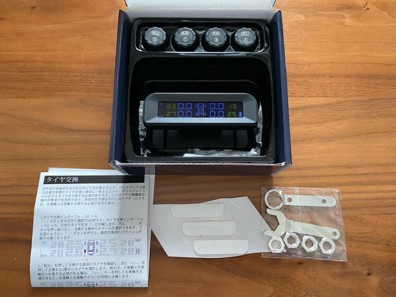 60系 前期 ハリアー タイヤ空気圧監視システム TPMS 取り付け