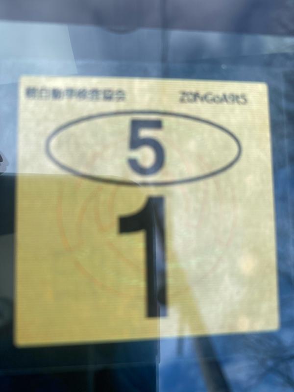 車検とナンバー変更