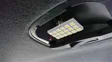 インプレッサ WRX STI ルームランプとナンバー灯をLED化のカスタム手順2