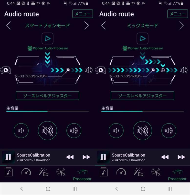 スマホアプリSOUND TUNEと音質について