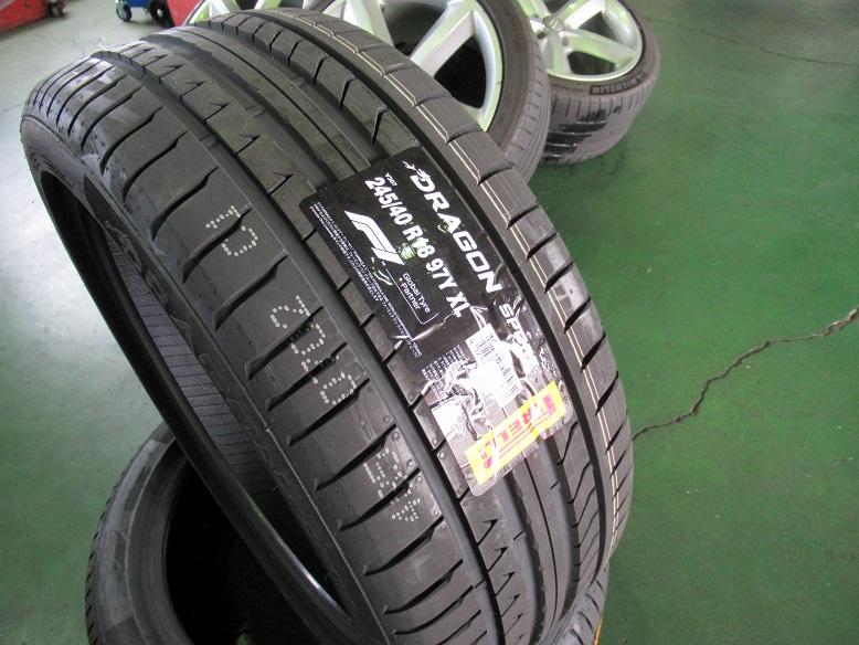 タイヤショップしてます..AUDI 8J TT ドラゴンスポーツ