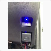 電源はフットランプから取りました。<br /> キレイに明るく光ってます。<br /> これでスイッチを探す事はないでしょう。