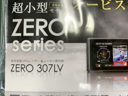 COMTEC ZERO307LV