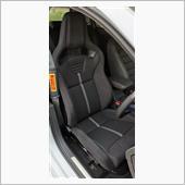 The RECARO Sportster GK100H Seat