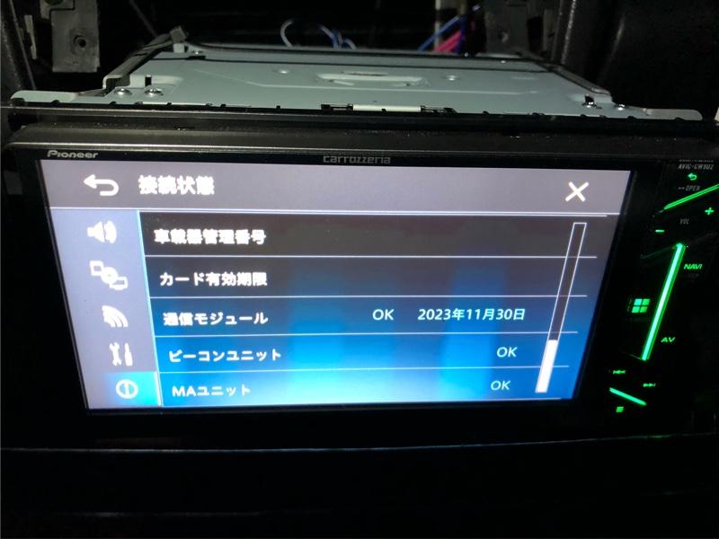 カロッツェリア 光ビーコン ND-B5 取り付け AVIC-CW902