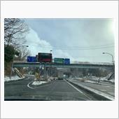 東北自動車道から矢吹インターより<br /> 阿武隈高原道路に‼️
