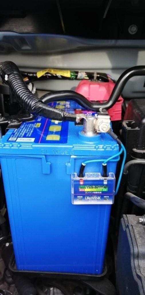 バッテリーを②カオスM- 65に交換❗メモリーバックアップ失敗😵💧
