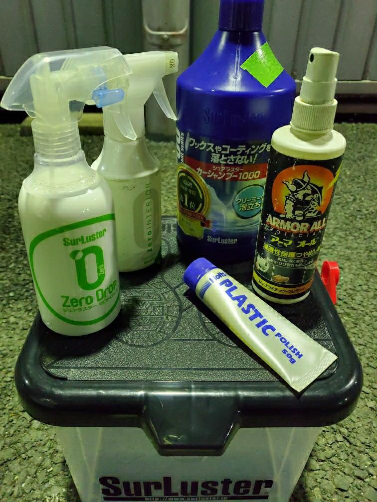 ✨洗車 1-2