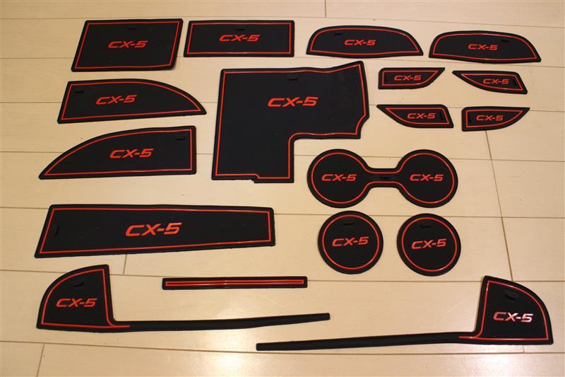 マツダ CX-5 新型 KF系専用 インテリアラバーマットの付替え