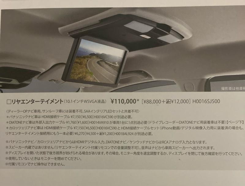 ②純正Panasonicナビ故障【記録簿】