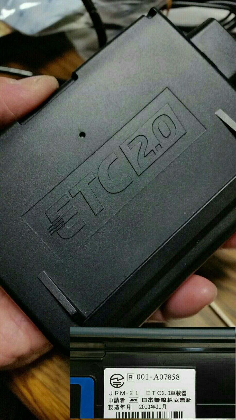 ETC2.0を登載準備