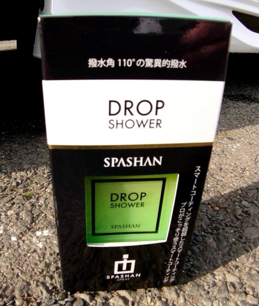 今日の洗車はスマートコーティングで。。。