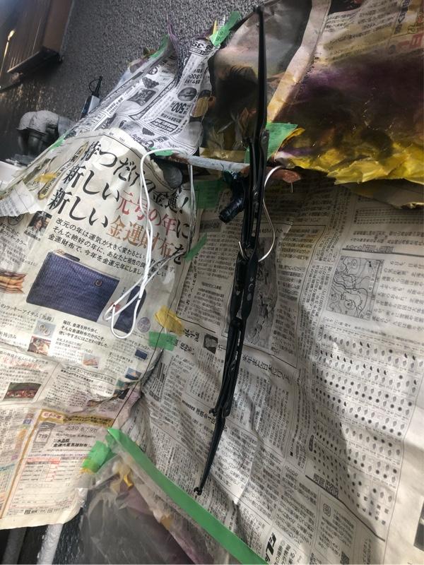 ワイパーブレードならびにアーム塗装(2回目)