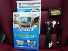 MAZDA3 ファストバックハイブリッド テレビキット取付のカスタム手順1