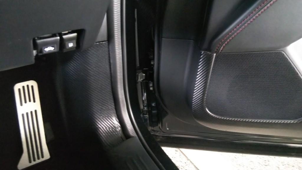 [100均]乗降時のキックガード