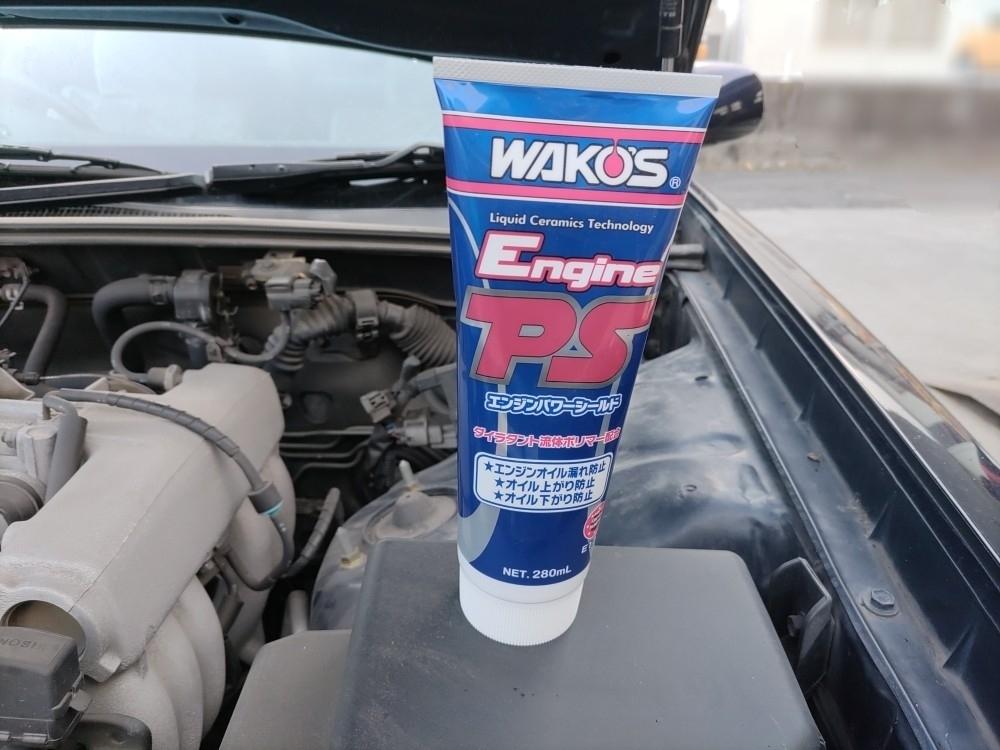 WAKO'Sエンジンパワーシールドを入れたった。