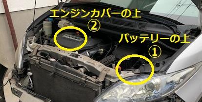 メタライザーLight 車外騒音変化